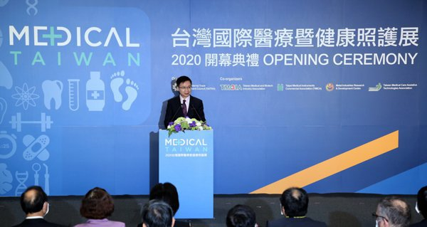 MEDICAL TAIWAN Leads Businesses into the New Age of Healthcare for Pandemic Prevention