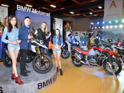 Taiwan Motorcycle