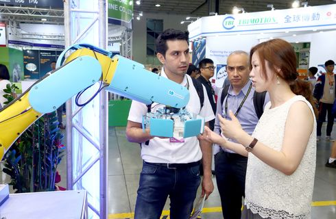 Taipei Intelligent Machine & Manufacturing Technology Show