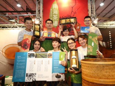Taichung Int l Tea, Coffee and Bakery Show (TCFB Taichung)