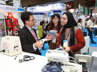 台灣國際醫療暨健康照護展