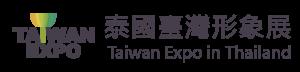 泰國臺灣形象展