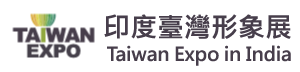 Taiwan Expo in India-Taiwan IoT Smart Living Pavilion