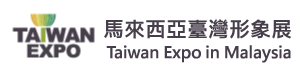TAIWAN EXPO in Malaysia-Media List