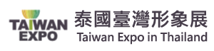 Taiwan Expo in Thailand-Taiwan Green Products Pavilion