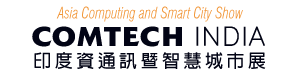 Asia Computing & Smart City Show in India (Rescheduled.)-KV / Banner