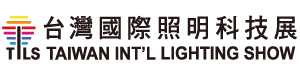 Taiwan Int'l Lighting Show-Show Brochure