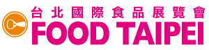 Taipei International Food Show-Application Kit