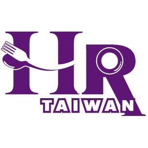 Taiwan Int'l Hotel, Restaurant & Catering Show (Taiwan HORECA)