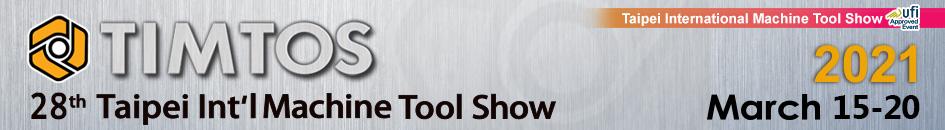 show banner