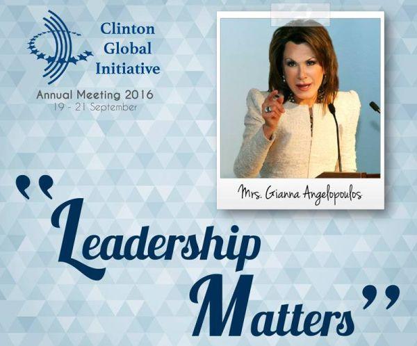 "Mrs. A. ""Leadership Matters"""