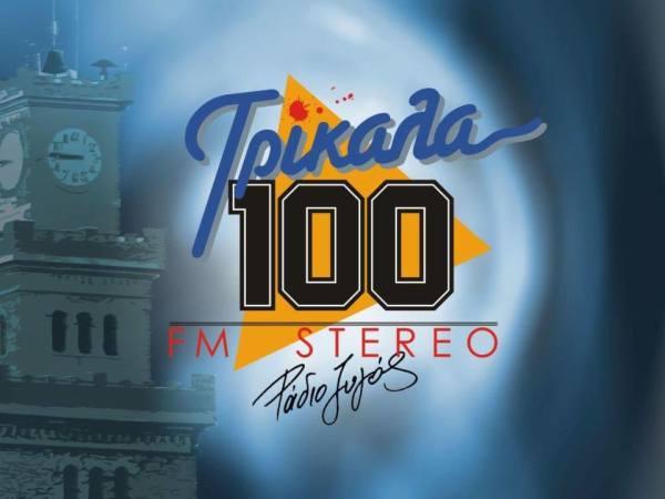 Ο Παναγιώτης Καρακίτσιος στο  Radio Zygos FM100