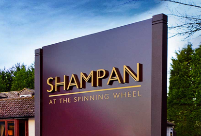 The Shampan (Spinning Wheel)