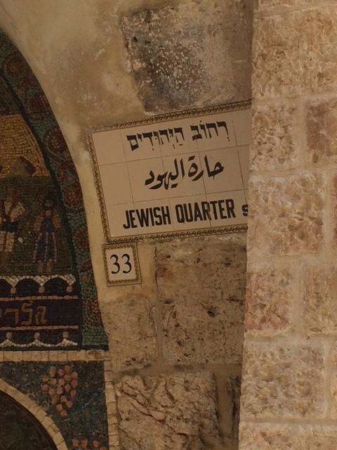 Entering The Jewish Quarter