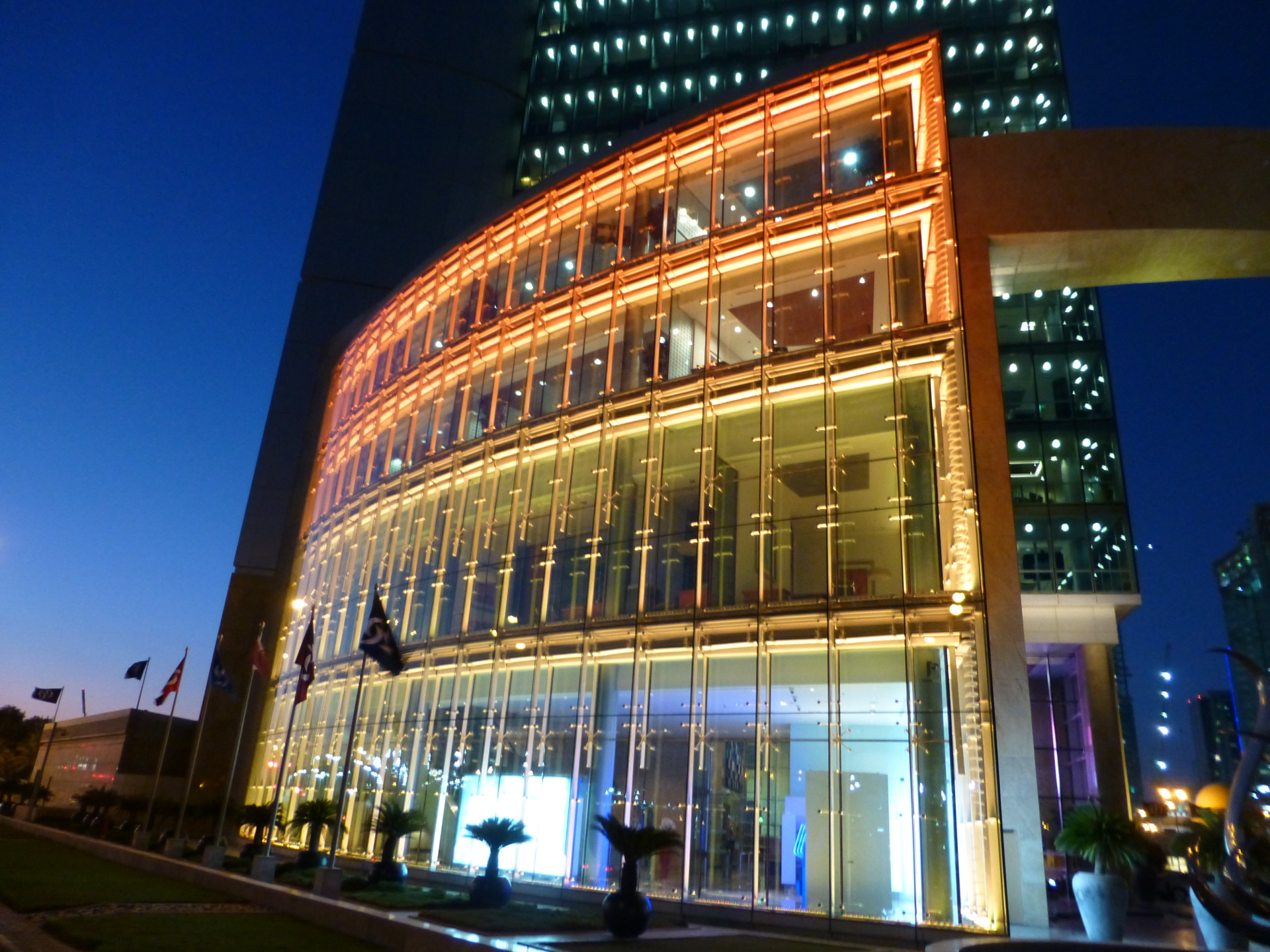 Commercial Bank, Doha