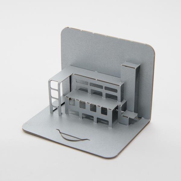 Design museum - FoldForm - business card