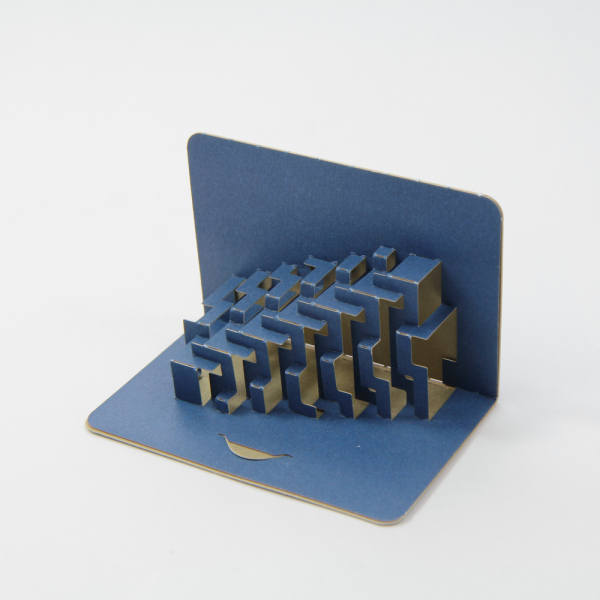 - FoldForm - 3D popup business cards