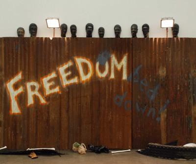 Freedom Wall (*)