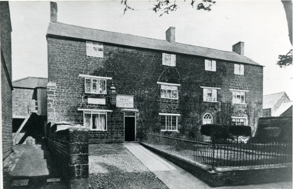 Gate Inn, High Street  (undated)