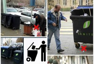 Երևանը մաքուր քաղաք չէ