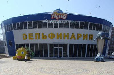 Երևանյան դելֆինարիումը և աուտիկ երեխաները