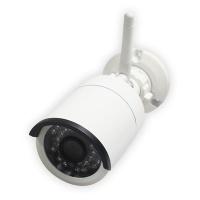 Ryno Online Installed Price NSI SSIAB Security Systems CCTV Burglar Intruder AlarmsExternal Video Camera