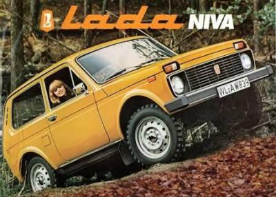 theahmm_1980_Lada_Niva_01