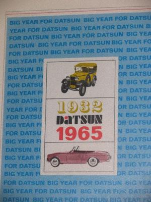 theahmm_1932_Datsun_Phaeton_01