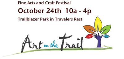 Art On The Trail, Travelers Rest, South Carolina