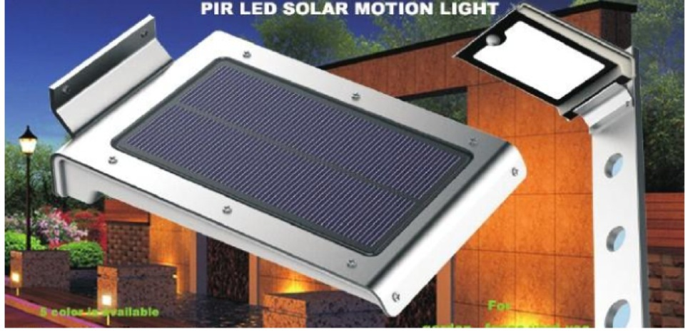 3w LED Solar Motion Light [G-LWLS-NC3w]
