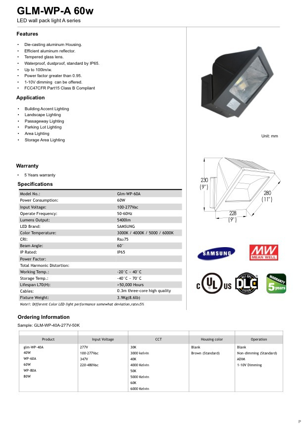 Wall Pack G-LWPK-C60W