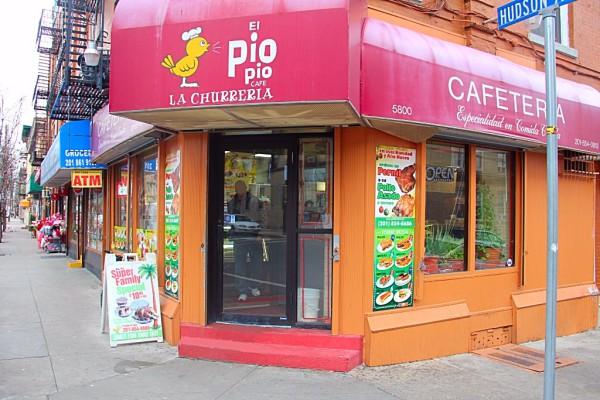Pio Pio #1