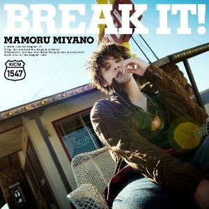 Mamoru Miyano-Break It