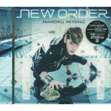 Mamoru Miyano-New Order