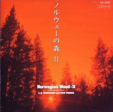 Norwegian Wood II
