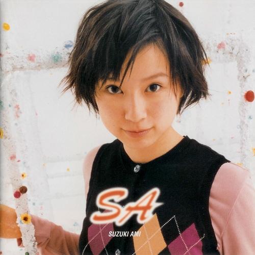 Suzuki Ami-Sa