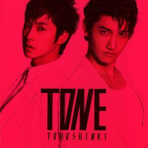 Tohoshiniki-Tone
