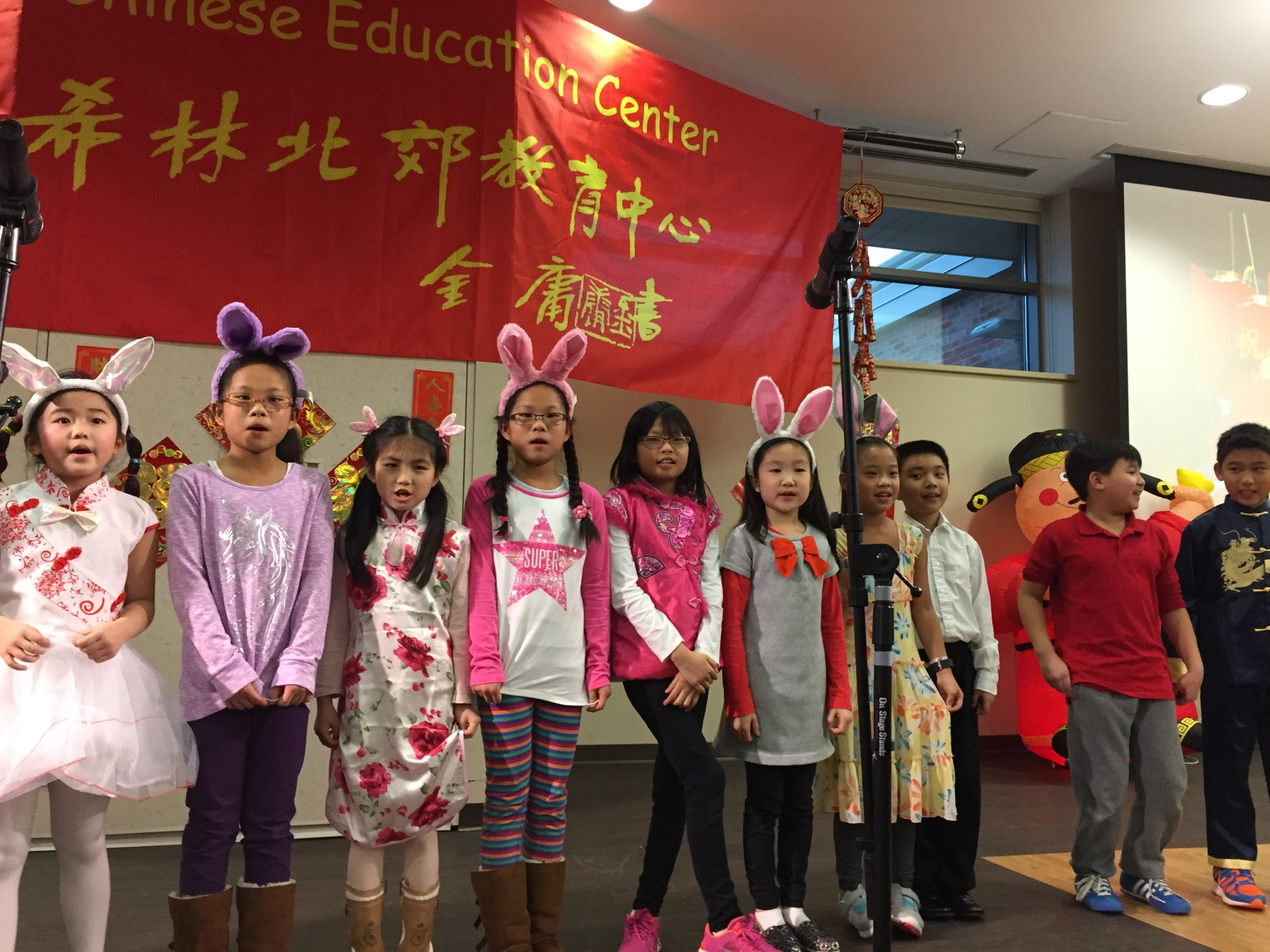 Chinese New Year celebration at the Xilin Chinese School