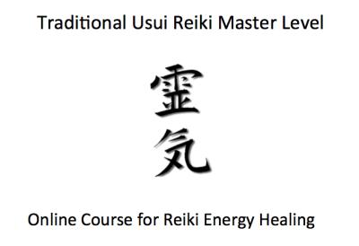 Handserenity Reiki Master Level