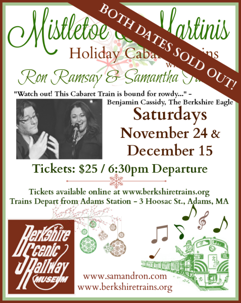 Saturday, December 15th - SOLD OUT