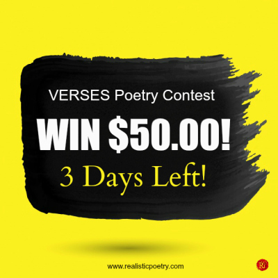 VERSES $50.00 Poetry Contest - Contestant #28 Patrice Jackson