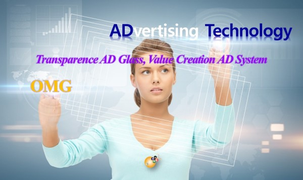 AD Glass & AD System