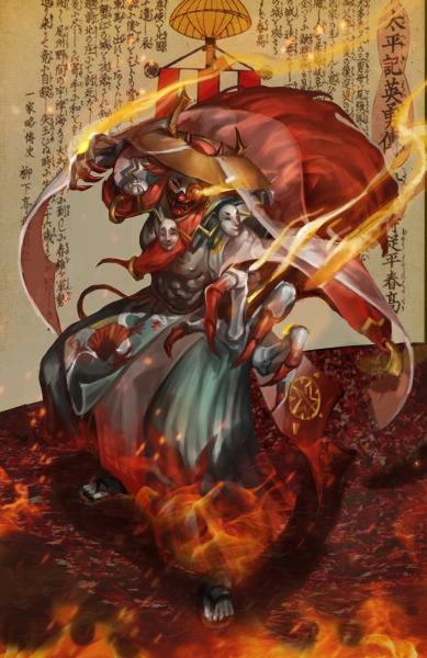 Maple Demon Attack
