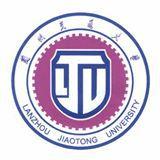 AoCMM Chapter: Lanzhou Jiaotong University