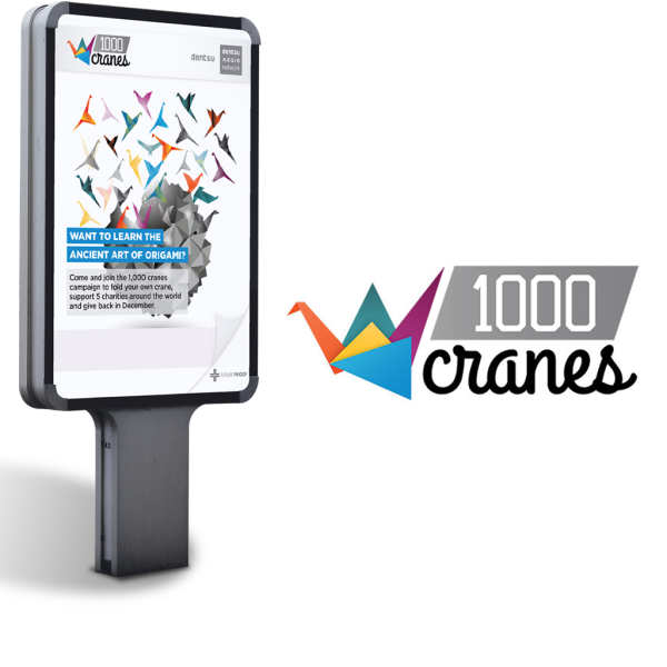1000 Cranes | Logo