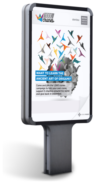 Dentsu Aegis Media | Poster