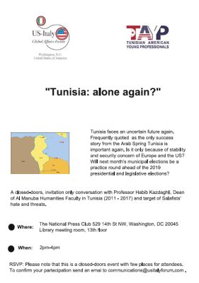 Tunisia: Alone Again? A closed door conversation with Prof. Habib Kazdaghli