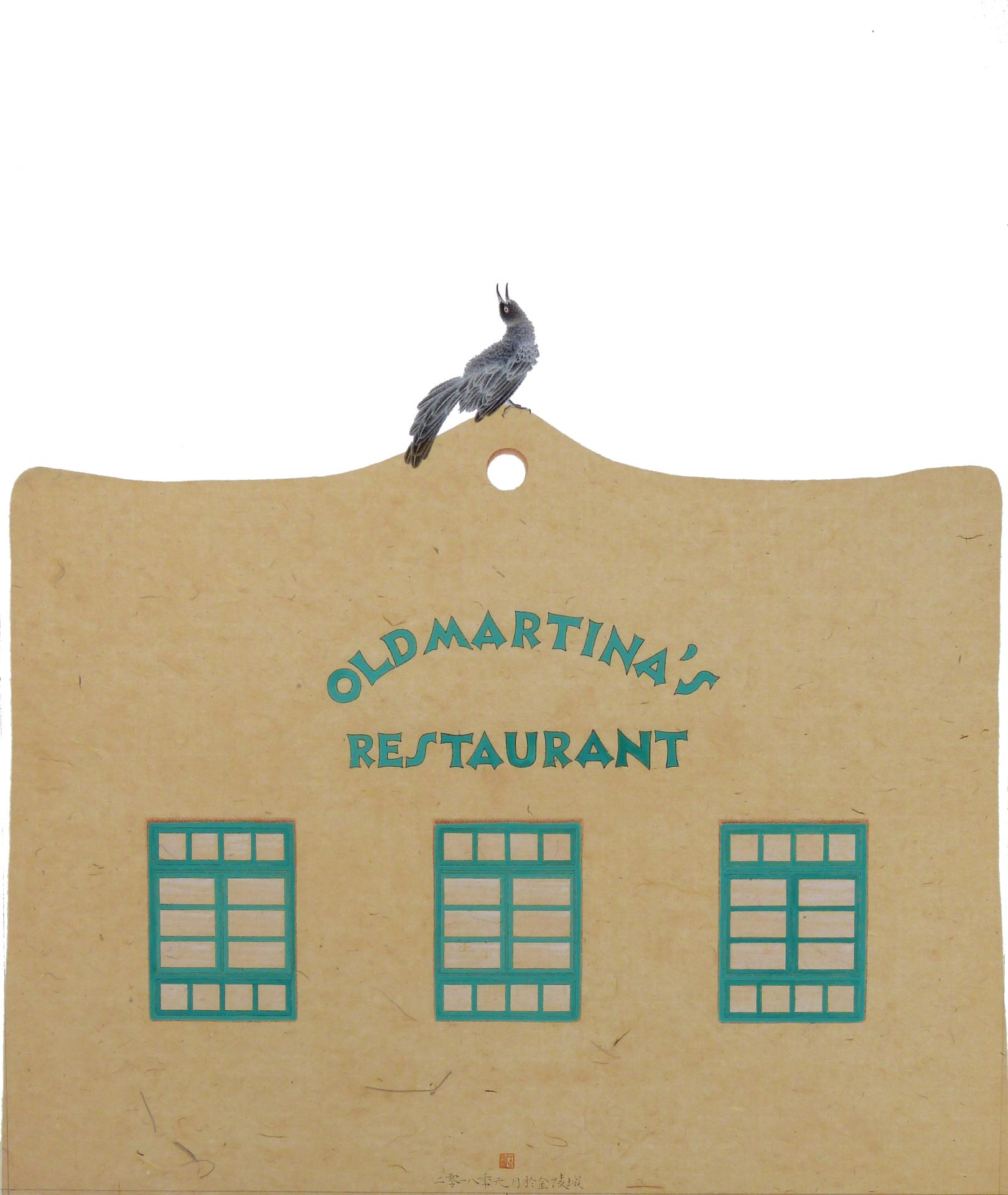 Old Martina's restaurant - 63*75