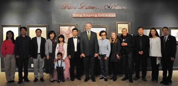 """""""Love Letters to Nature"""" Exhibit Opening"""