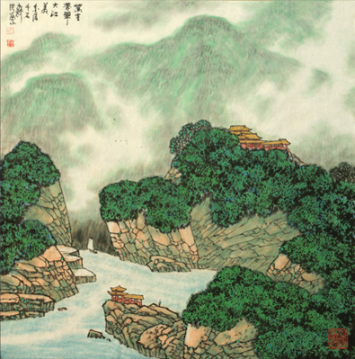 Guzi Hong - 3